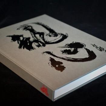 ryushin, Horiyoshi III, Japanese tattoo, irezumi