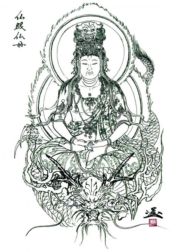 kannon, ryushin, horiyoshi III, irezumi, zen, japanese tattoo