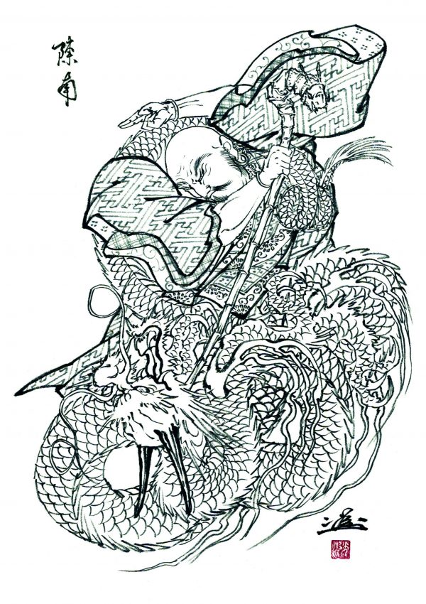 ryushin, irezumi, horiyoshi III, japanese tattoo