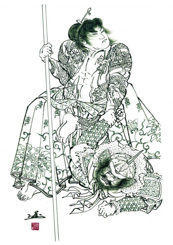 irezumi, ryushin, japanese tattoo, horiyoshi III