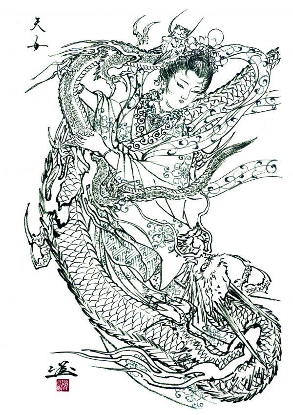 horiyoshi III, ryushin, irezumi, japanese tattoo
