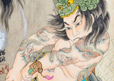 osen, irezumi, horiyoshi III