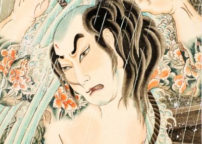 Horiyoshi III, Osen, Irezumi, Yokohama, Japanese tattoo